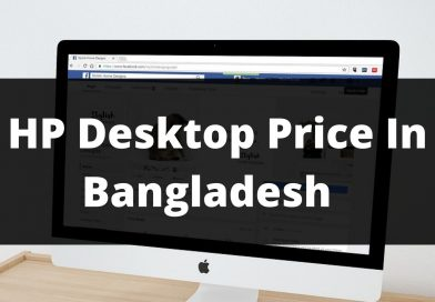 HP Desktop Price In Bangladesh