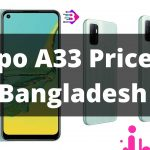 Oppo A33 Price In Bangladesh