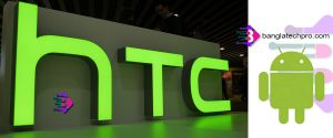 htc mobile price in bangladesh